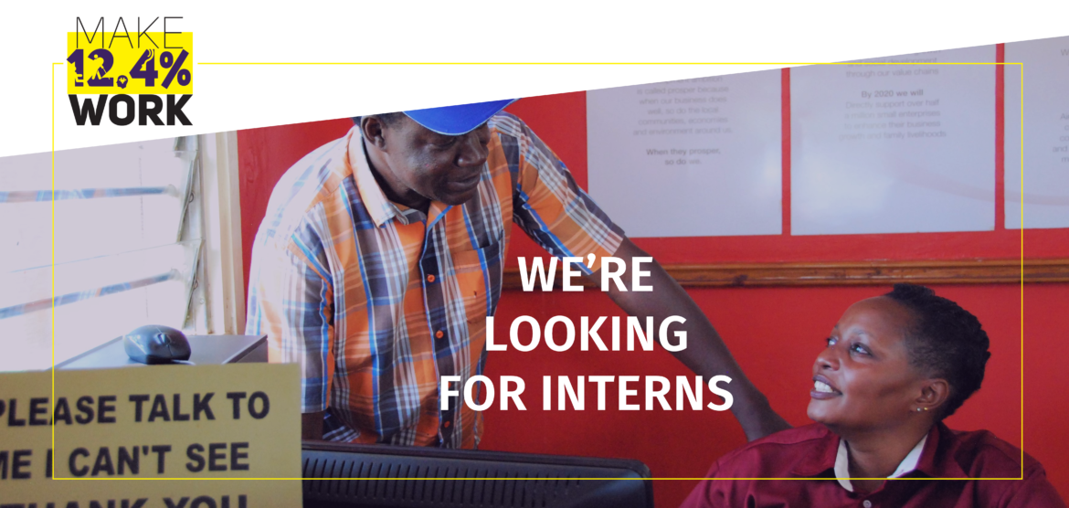 New Internship Opportunity with AMFIU (Association of Microfinance Institutions in Uganda)
