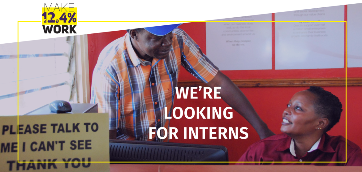 Internship Placement 2019: Apply Now